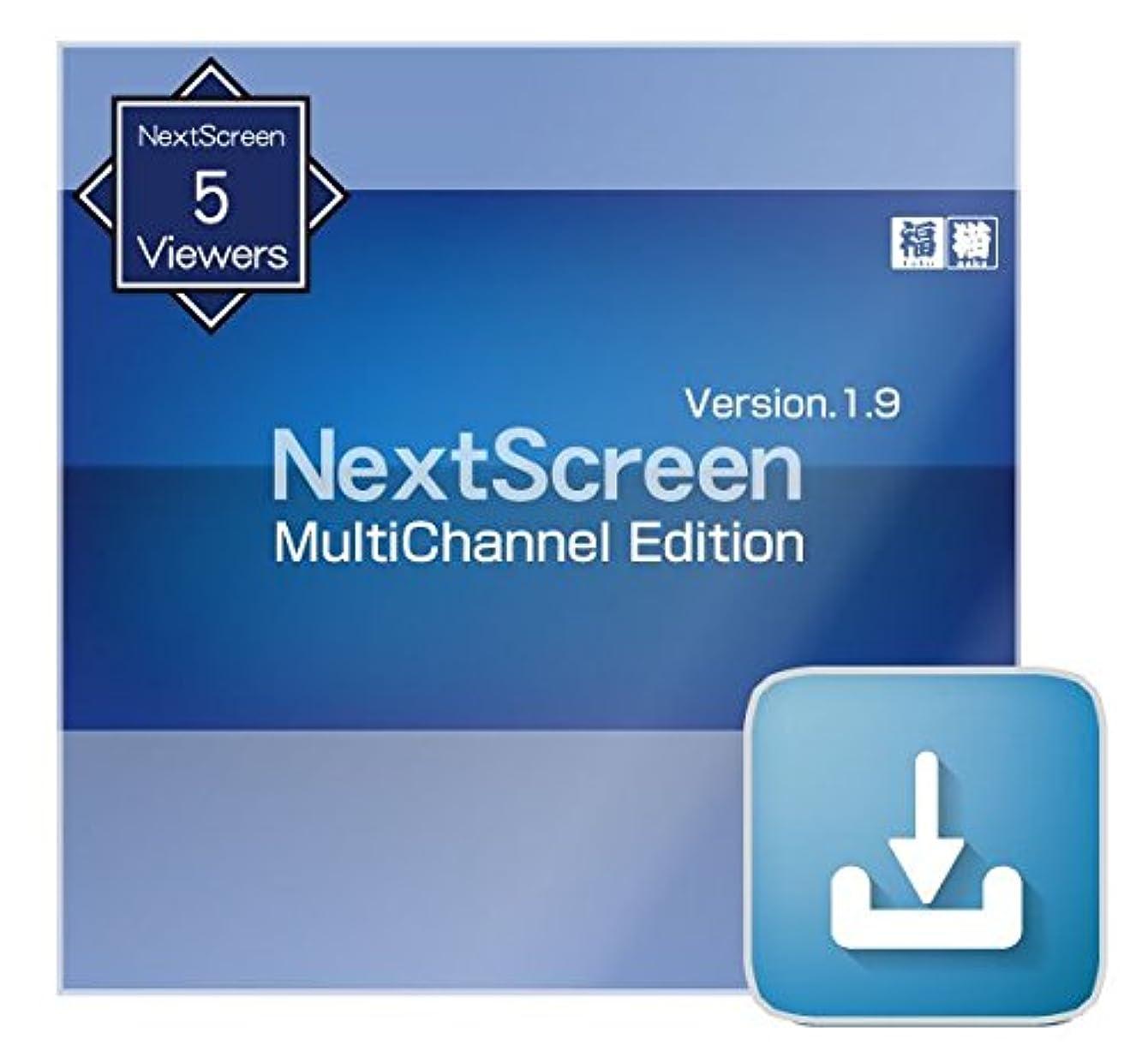 項目カップルドキドキNextScreen MultiChannel Edition 5 Viewers 【ダウンロード版】