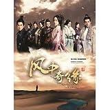 中国ドラマ 風中奇縁 Sound of the Desert OST CD 中国盤