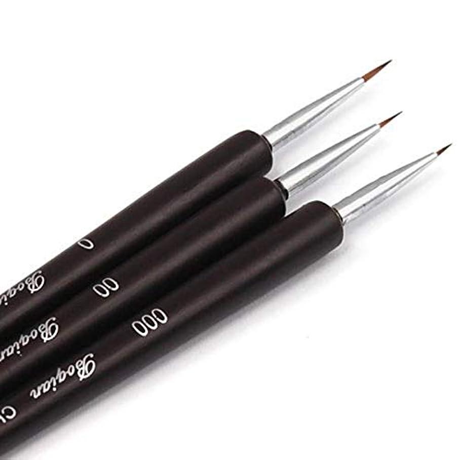 保証金鎖美しいYan 3ピースドット絵画ドローイングUVジェルライナーポリッシュブラシツールネイルアートペン