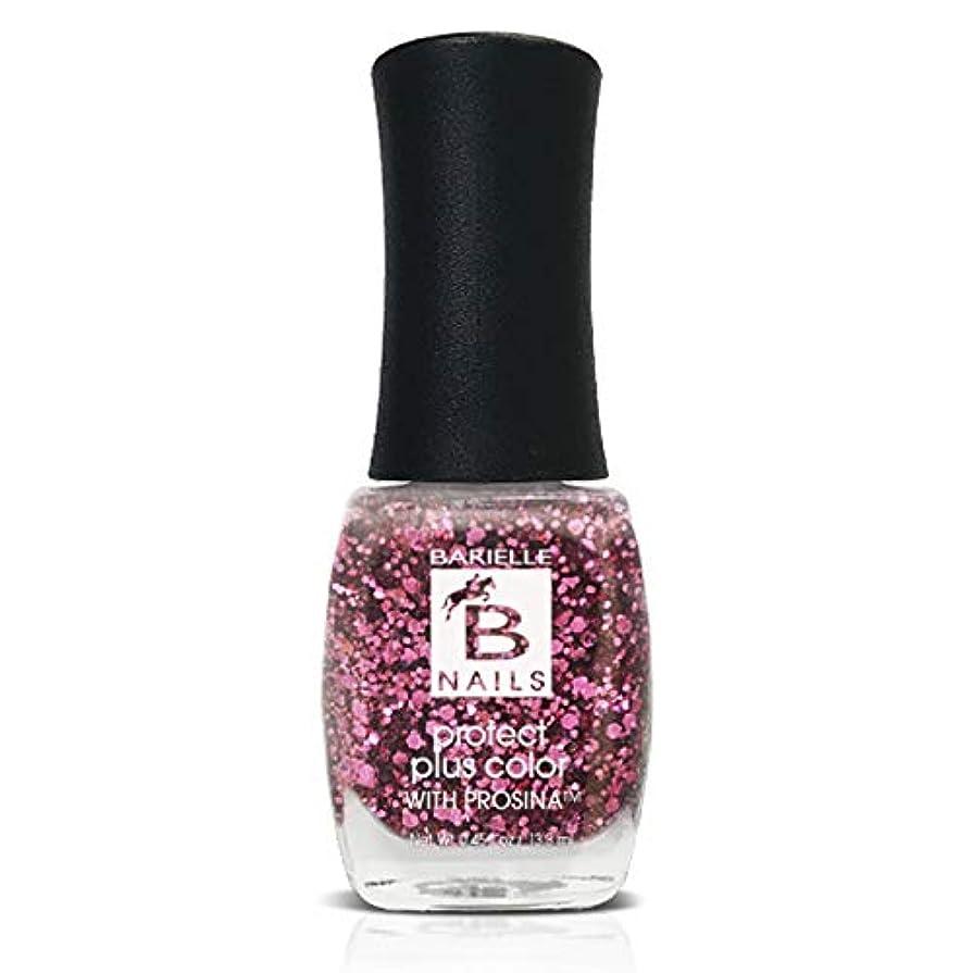 穏やかな押し下げる褐色Bネイルプロテクト+ネイルカラー(プロッシーナ) - プリンセスピンク