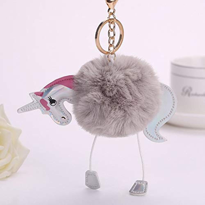 JEWH かわいい新鮮な馬のぬいぐるみ - アニマル 漫画 キッズ おもちゃ 女の子 - 赤ちゃんの誕生日 ペンダント 人形 (グレー)