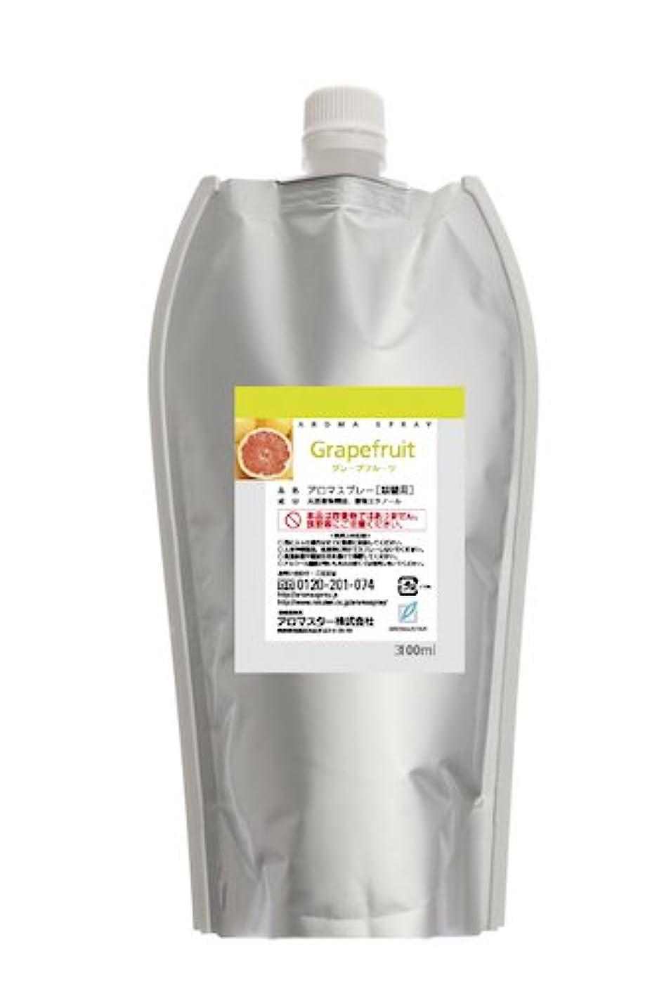 機構酸度静かなAROMASTAR(アロマスター) アロマスプレー グレープフルーツ 300ml詰替用(エコパック)