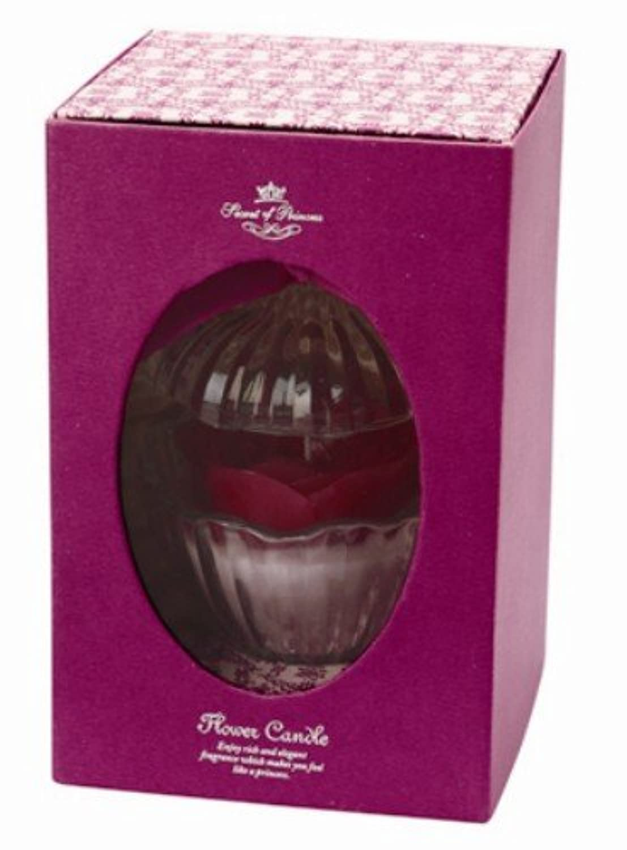 シークレットオブプリンセス フラワーキャンドル いばら姫(ガラスの器入りろうそく 燃焼時間約20時間 艶やかで華のあるローズの香り)