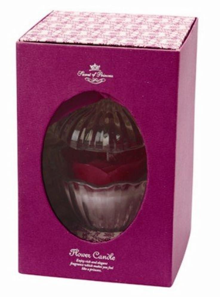 請求電球クリエイティブシークレットオブプリンセス フラワーキャンドル いばら姫(ガラスの器入りろうそく 燃焼時間約20時間 艶やかで華のあるローズの香り)