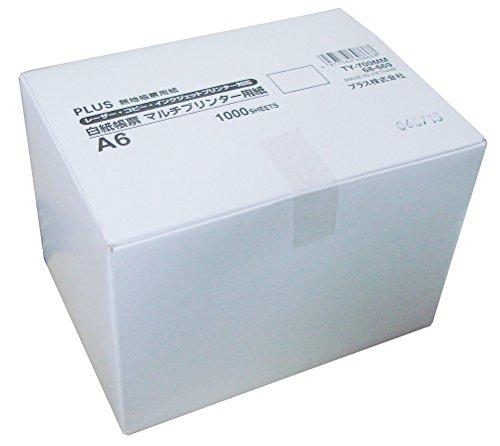 プラス マルチプリンタ用紙 A6 TY-700MM 68669 1セット(5000枚:1000枚×5箱)