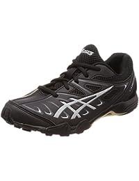 [アシックス] 運動靴 LAZERBEAM SC 20.0㎝ - 25.0㎝ (現行モデル) キッズ