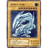 遊戯王カード 青眼の白龍 SM-51UTR_WK