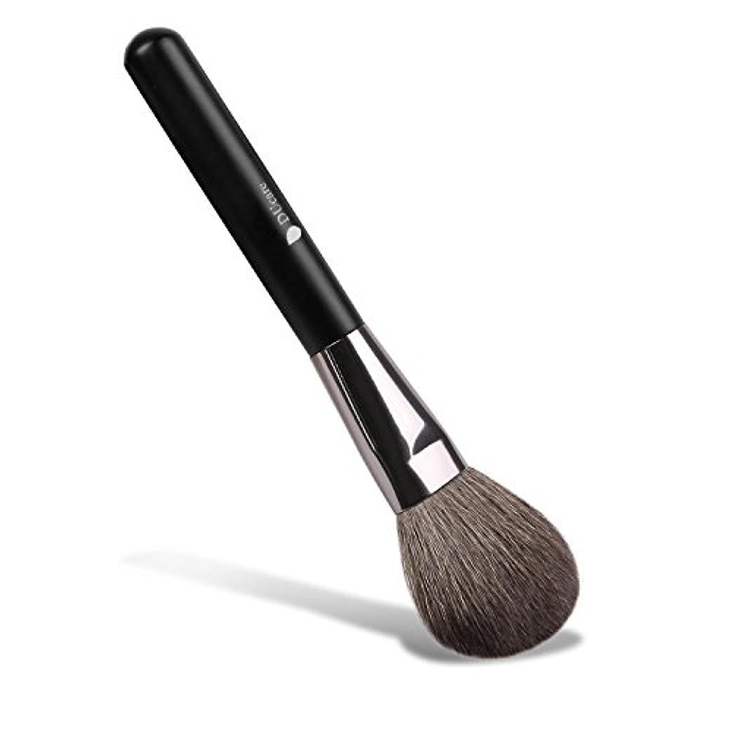 可動問題祭司DUcare ドゥケア 化粧筆 山羊毛 フェイスブラシ パウダー&チークブラシ 天然毛をたっぷり使用