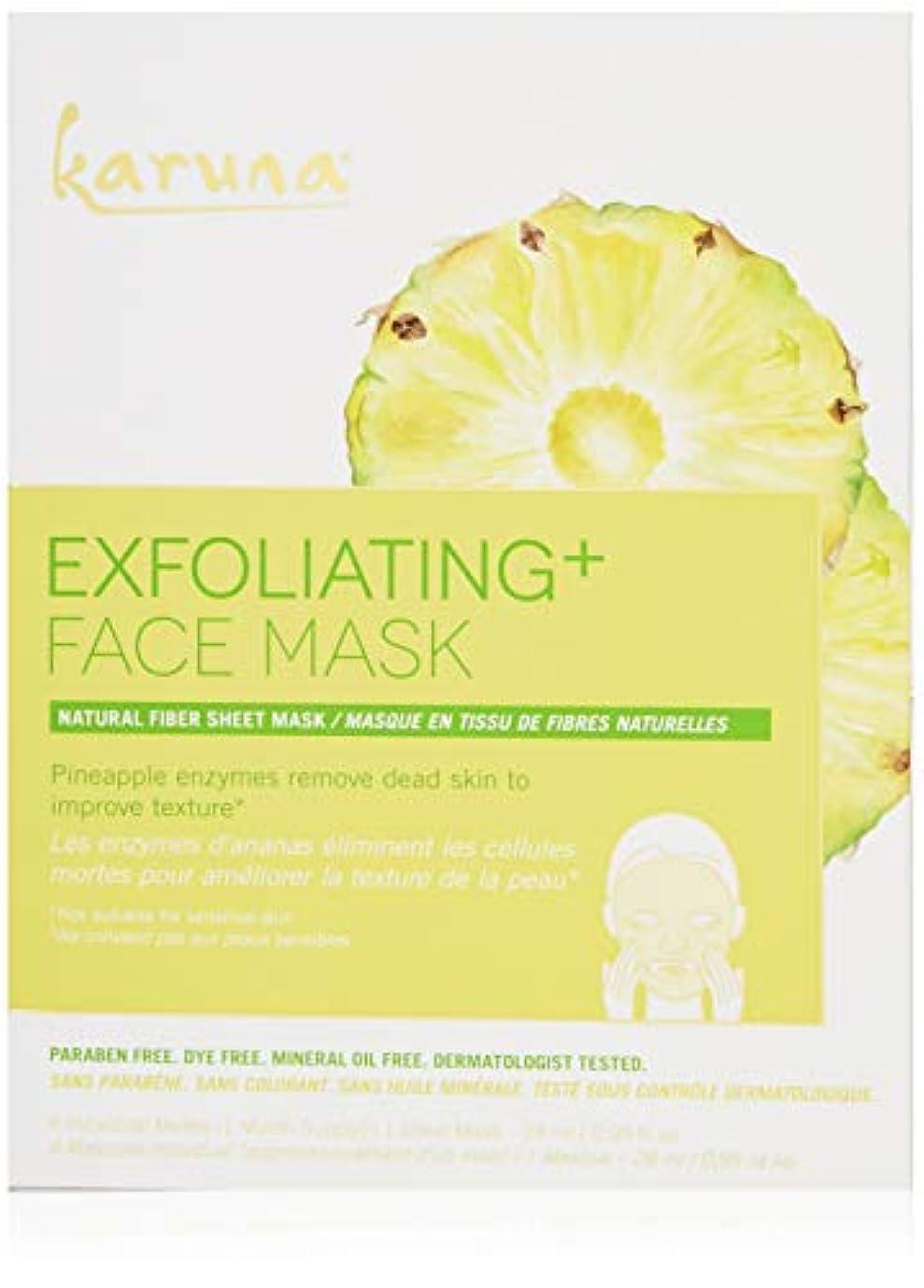 マイクロプロセッサ障害者公平Karuna Exfoliating+ Face Mask 4sheets並行輸入品