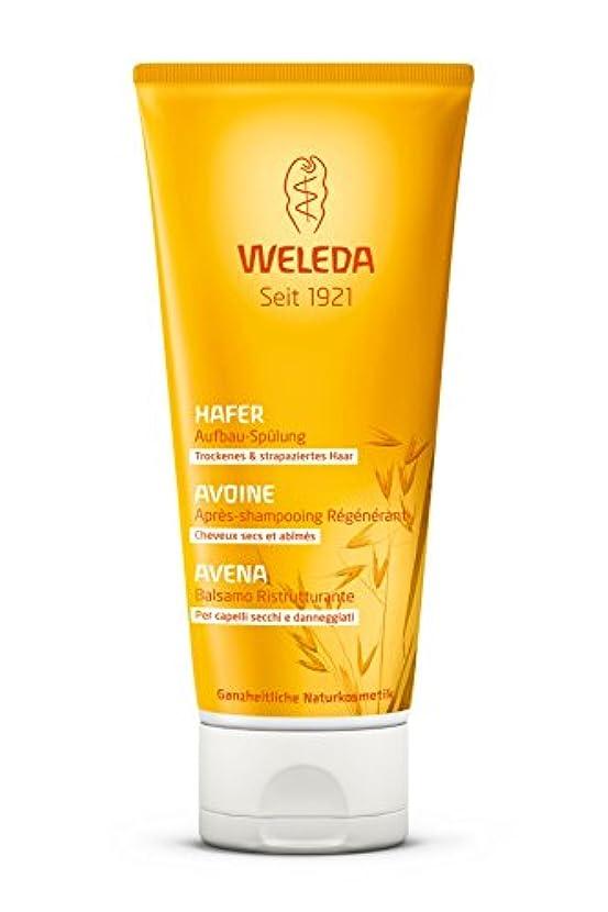 要求する一緒にに同意するWELEDA(ヴェレダ) ヴェレダ オーガニック ヘアコンディショナー 200ml