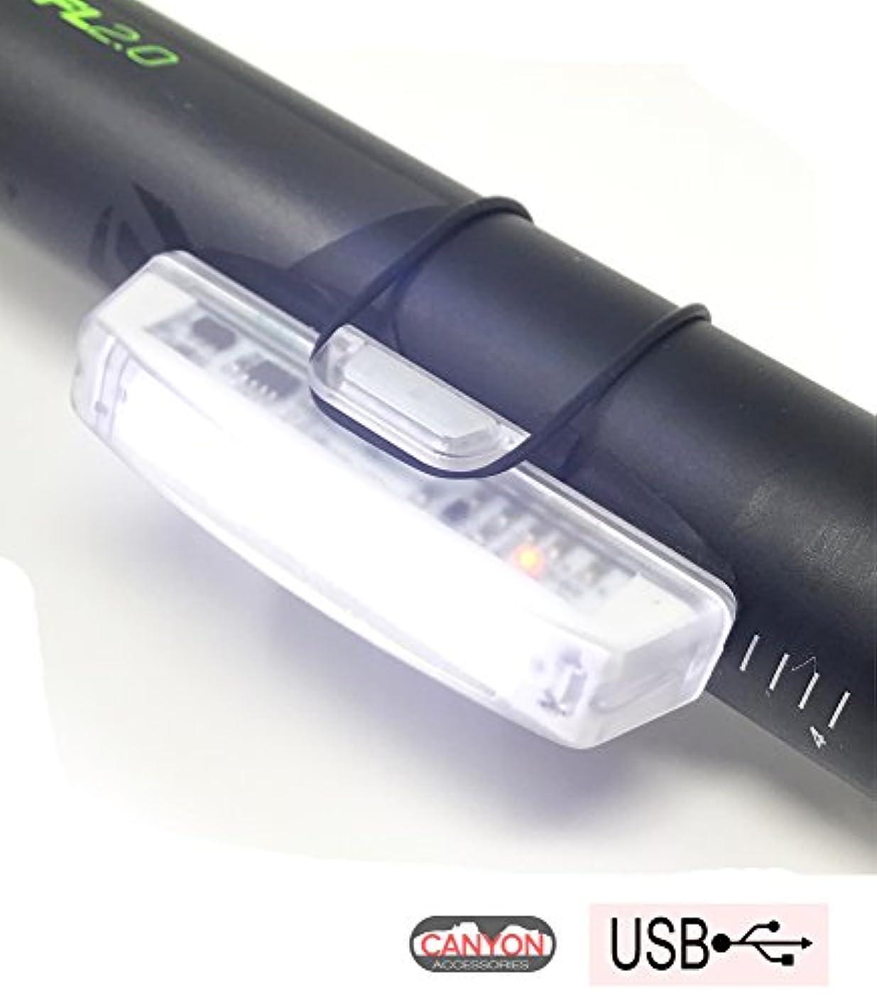 ボルト取り組む透過性キャニオンアクセサリーUSBケーブル付きスーパーブライトフロントバイクライト - 充電式 - どんなバイクやヘルメットにもフィット - 防水IPX4-6ライトモードオプション