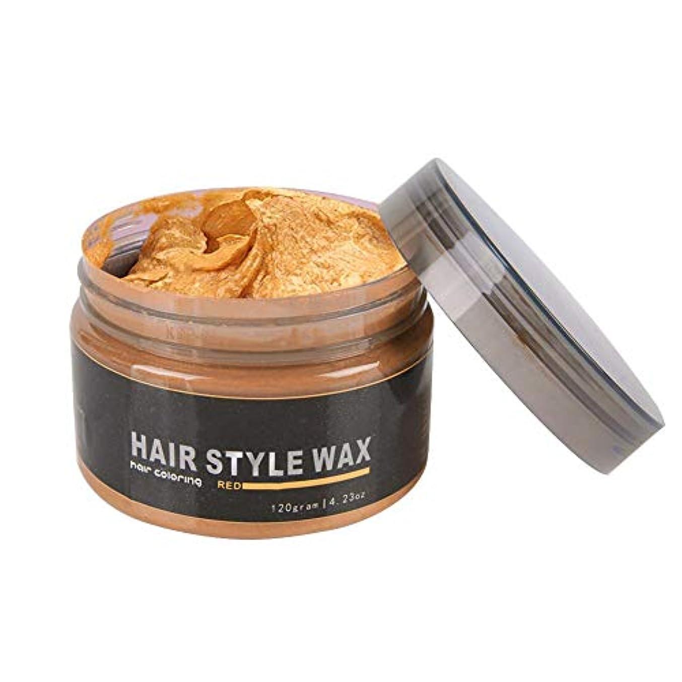 洗う連隊コンテスト使い捨てヘアカラーヘアマッドヘアーワックスおばあちゃんアッシュ120g大容量7色(ゴールド)