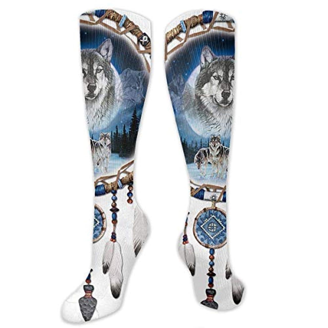 エンドテーブルクレーター知性Qrriyメンズアメリカオオカミの夢は柔らかい伸縮性のクリスマスホリデークールカジュアルドレスソックス、カジュアルクルースリッパソックス、各種デザイン