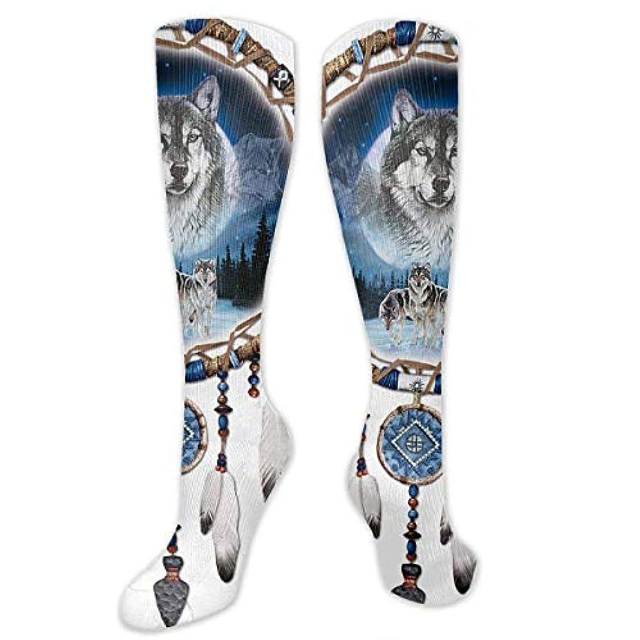 ウェブ気分中絶Qrriyメンズアメリカオオカミの夢は柔らかい伸縮性のクリスマスホリデークールカジュアルドレスソックス、カジュアルクルースリッパソックス、各種デザイン