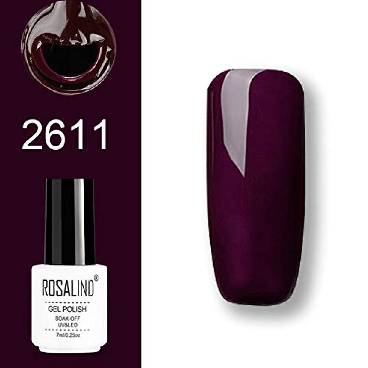 優先右悪行ファッションアイテム ROSALINDジェルポリッシュセットUV半永久プライマートップコートポリジェルニスネイルアートマニキュアジェル、容量:7ml 2611ネイルグルー 環境に優しいマニキュア