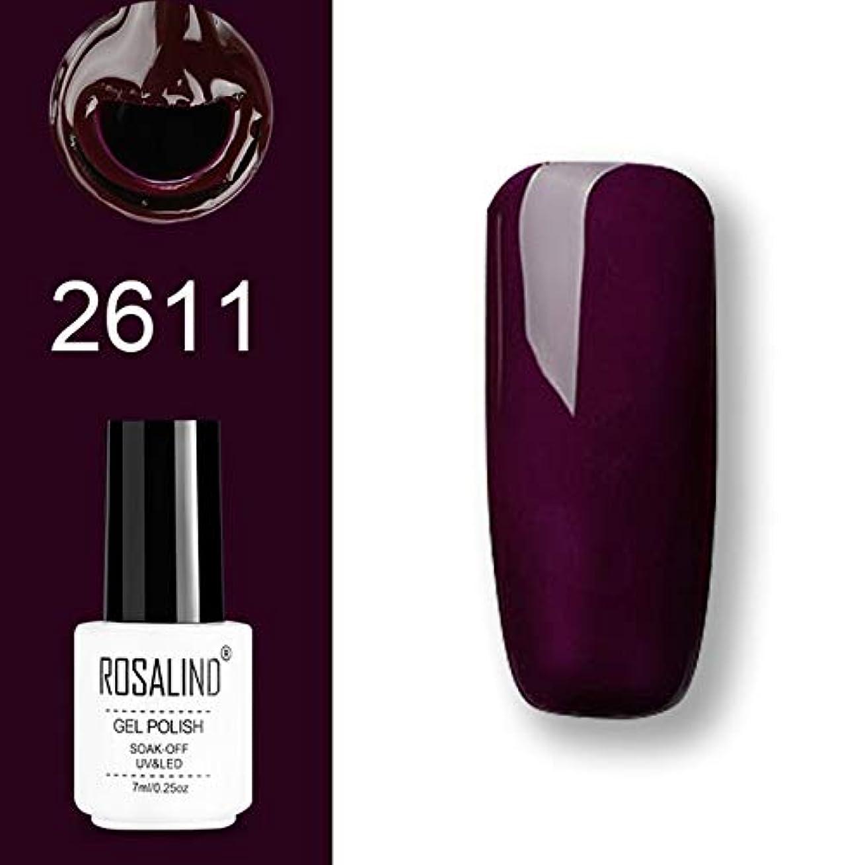 プーノ差別するエイリアンファッションアイテム ROSALINDジェルポリッシュセットUV半永久プライマートップコートポリジェルニスネイルアートマニキュアジェル、容量:7ml 2611ネイルグルー 環境に優しいマニキュア
