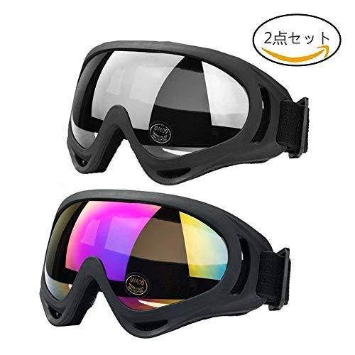 Boonor スキーゴーグル スノボゴーグル UV400 紫外線カット 耐衝撃 防塵 防風 防雪 目が疲れにくい 登山/ス...
