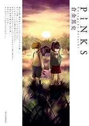 PiNKS (RYU COMICS)