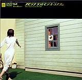 ソラトビデオ・カスタム~VIDEO CLIP CHRONICLE 1991-2001~[DVD]