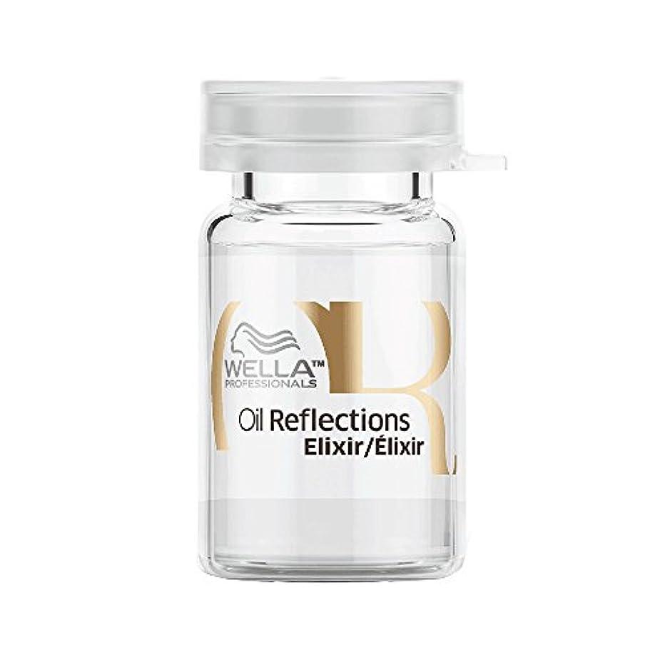 執着行き当たりばったり白菜Wella 油反射ルミナス拡大鏡エリクサー、10本のアンプル(0.2オンス毎)、Net.wt.2.02のオンス 0.2オンス