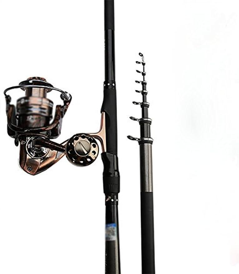 中断タイプライター配るフル90ブラック海釣りロッドセット、メタル釣りリールLong Festivalウルトラライト釣りギア