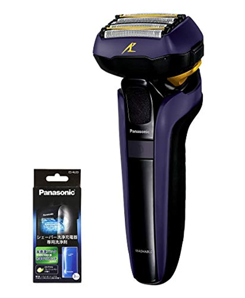 パナソニック ラムダッシュ メンズシェーバー 5枚刃 青 ES-LV7D-A + シェーバー洗浄剤 3個入り セット