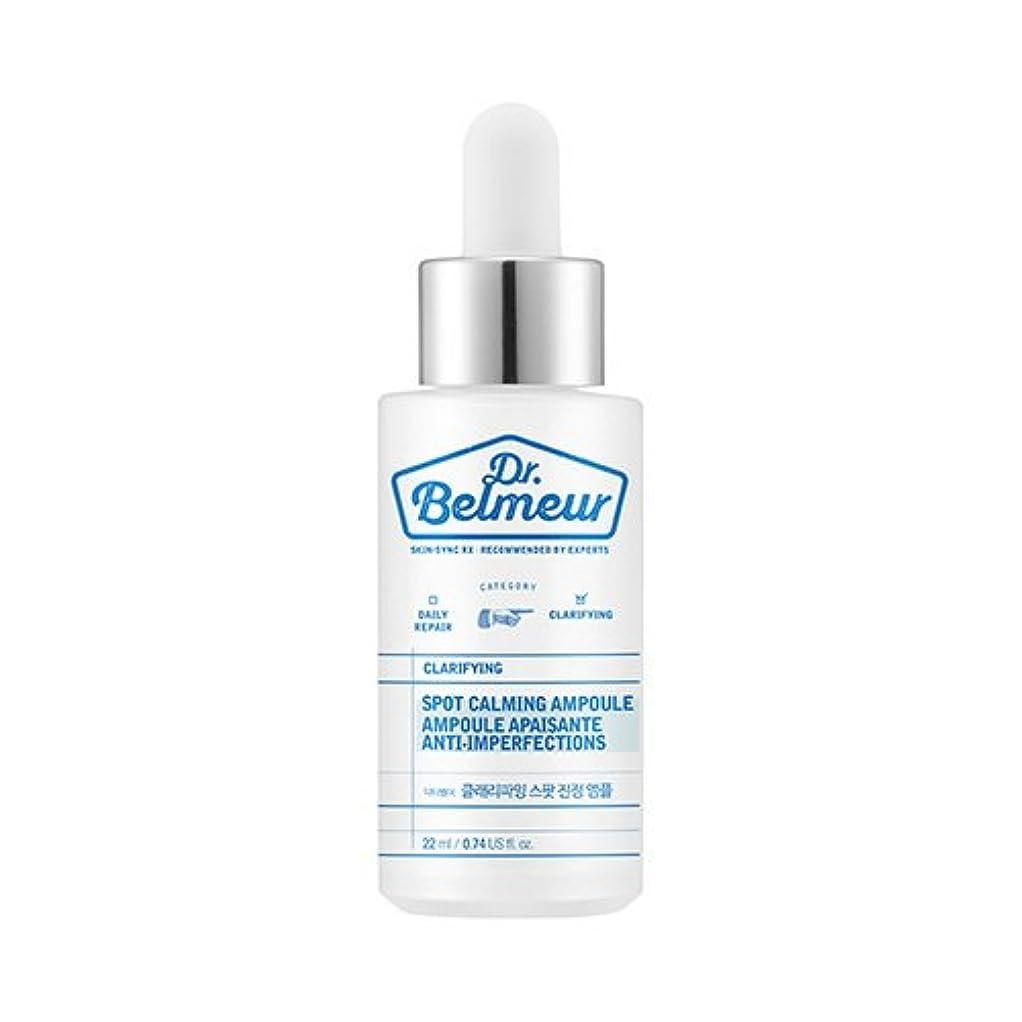 アピールイタリアの自明THE FACE SHOP Dr.Belmeur Clarifying Spot Calming Ampoule 22ml/ザフェイスショップ ドクターベルムール クラリファイング スポット カーミング アンプル 22ml