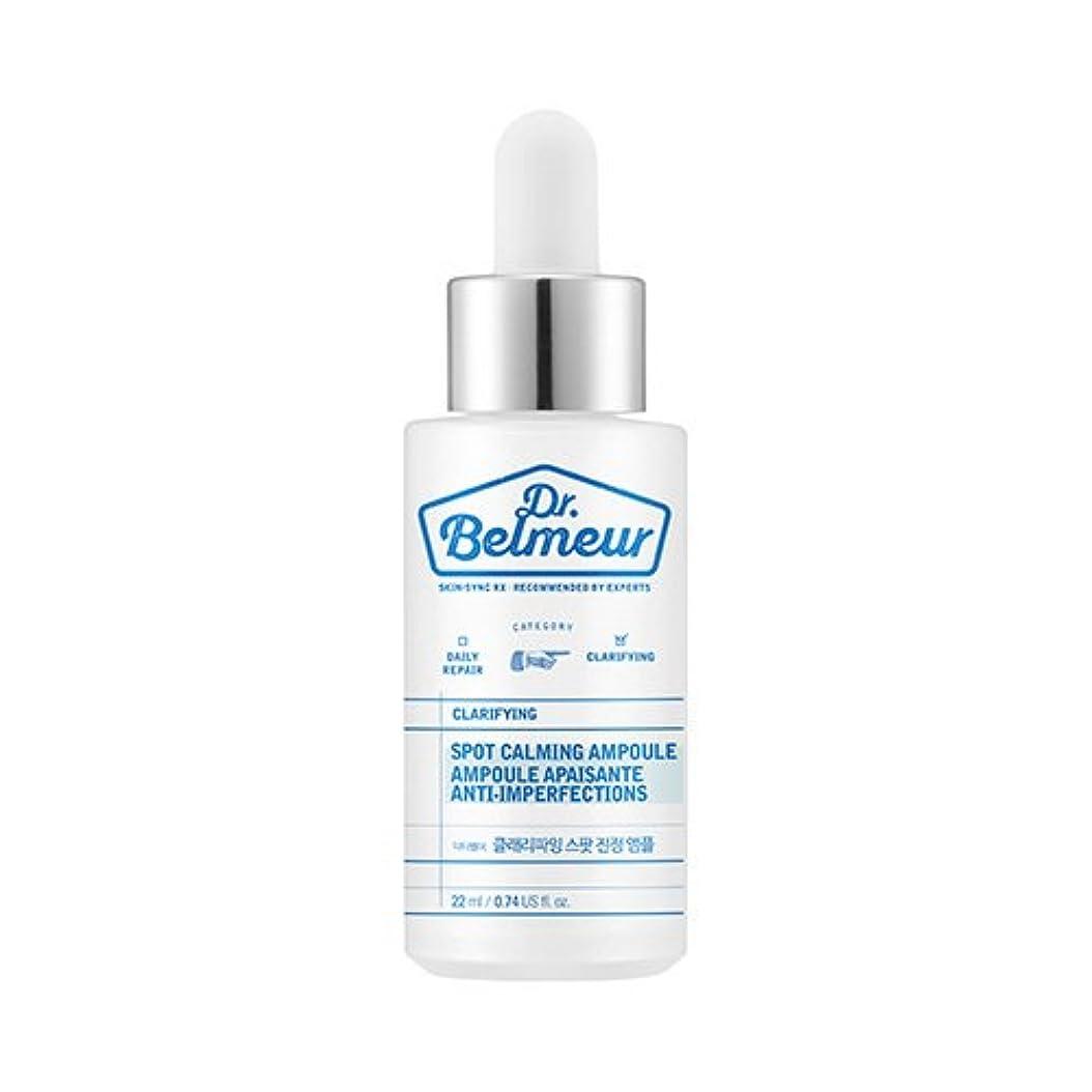 修正ミトン炭水化物THE FACE SHOP Dr.Belmeur Clarifying Spot Calming Ampoule 22ml/ザフェイスショップ ドクターベルムール クラリファイング スポット カーミング アンプル 22ml