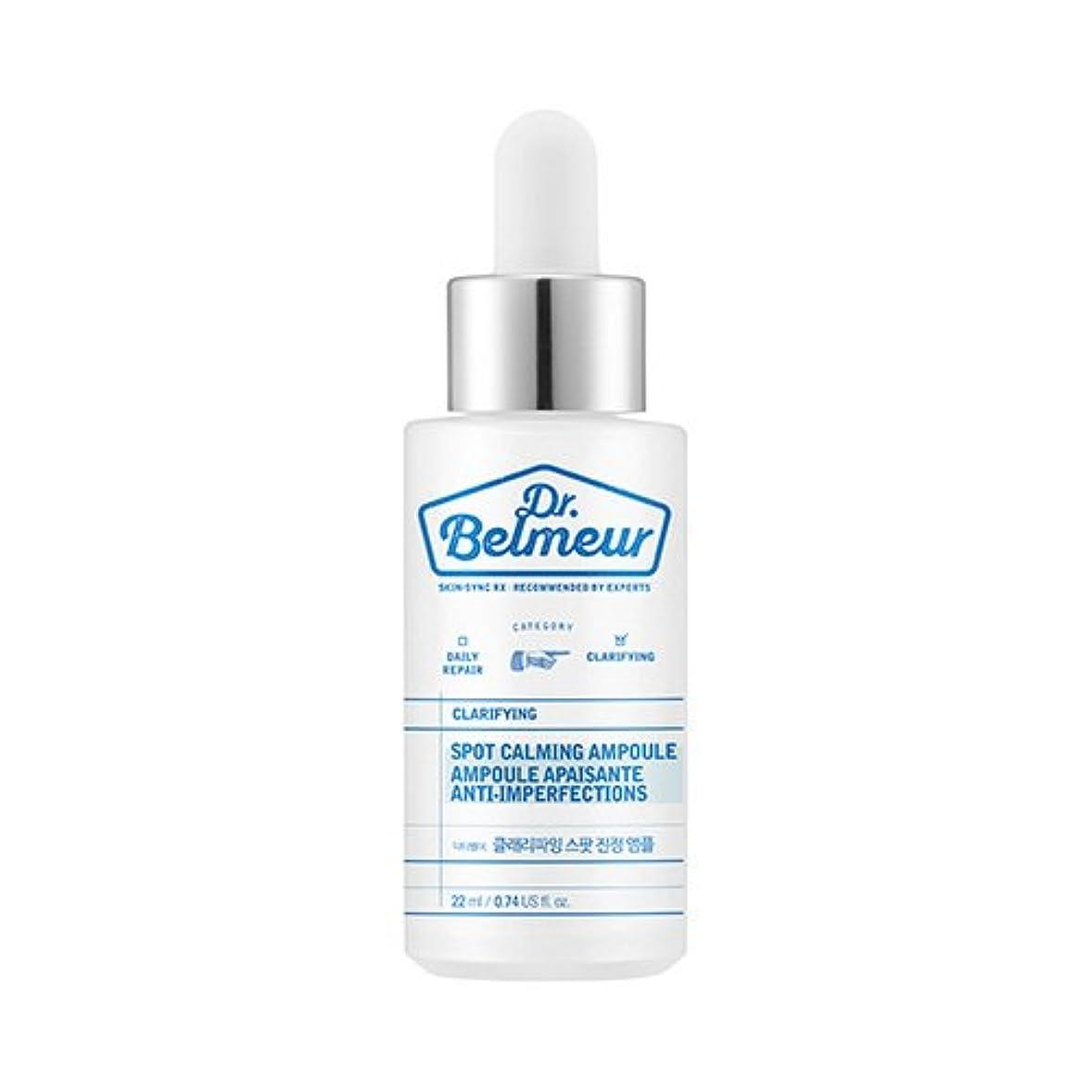 食事裁定渦THE FACE SHOP Dr.Belmeur Clarifying Spot Calming Ampoule 22ml/ザフェイスショップ ドクターベルムール クラリファイング スポット カーミング アンプル 22ml
