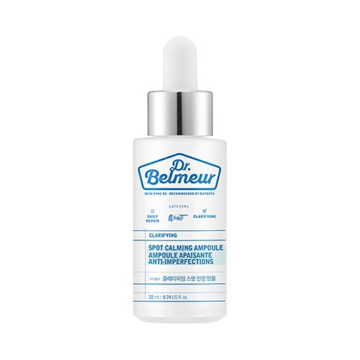 重さ自信があるおびえたTHE FACE SHOP Dr.Belmeur Clarifying Spot Calming Ampoule 22ml/ザフェイスショップ ドクターベルムール クラリファイング スポット カーミング アンプル 22ml