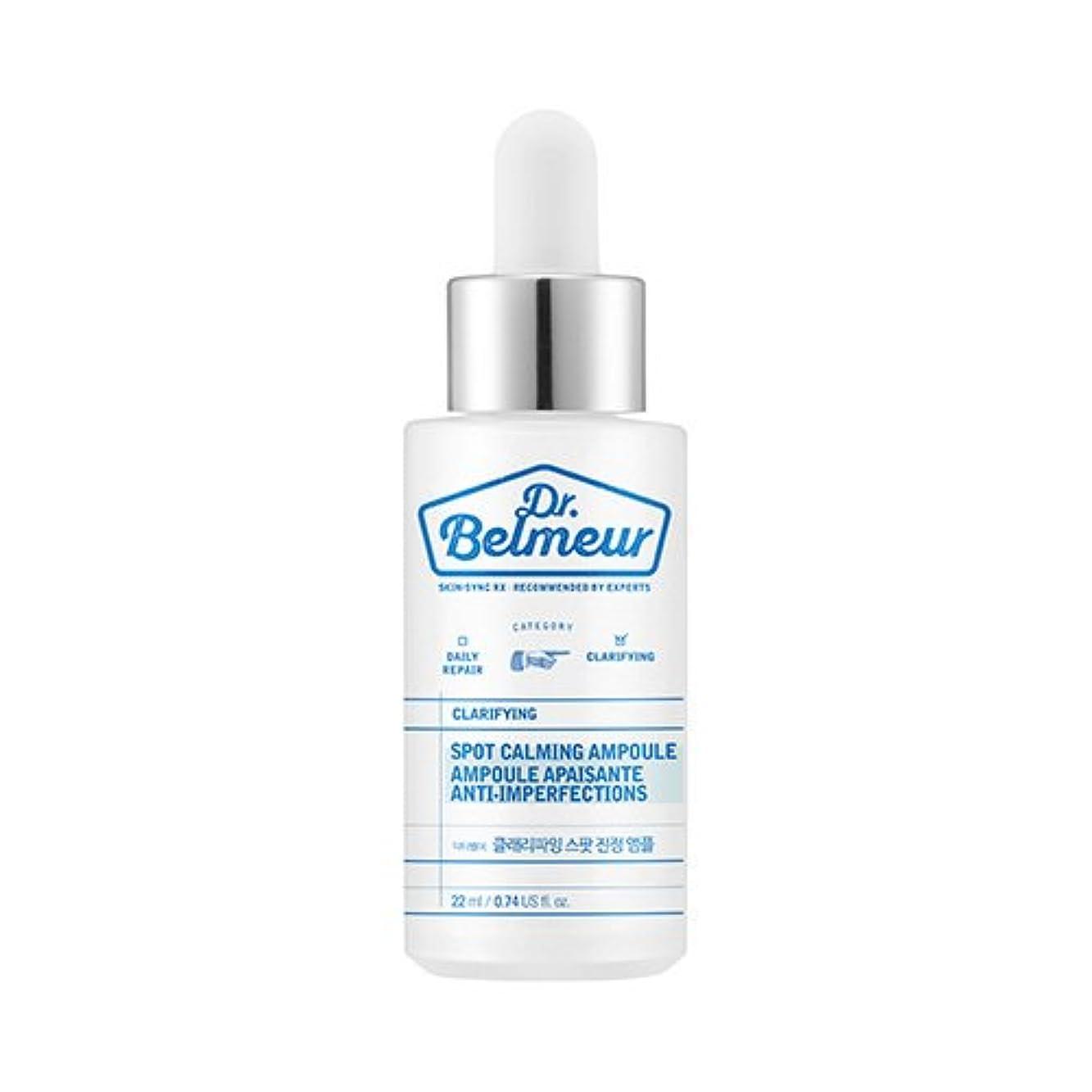 手シソーラス健康THE FACE SHOP Dr.Belmeur Clarifying Spot Calming Ampoule 22ml/ザフェイスショップ ドクターベルムール クラリファイング スポット カーミング アンプル 22ml