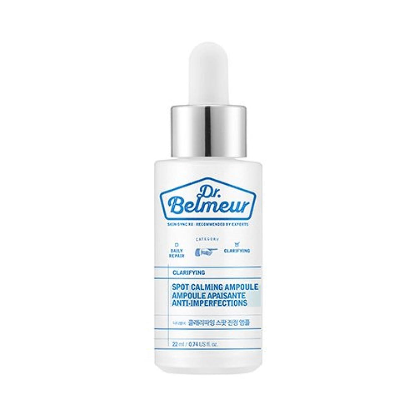 シーサイドファン未満THE FACE SHOP Dr.Belmeur Clarifying Spot Calming Ampoule 22ml/ザフェイスショップ ドクターベルムール クラリファイング スポット カーミング アンプル 22ml