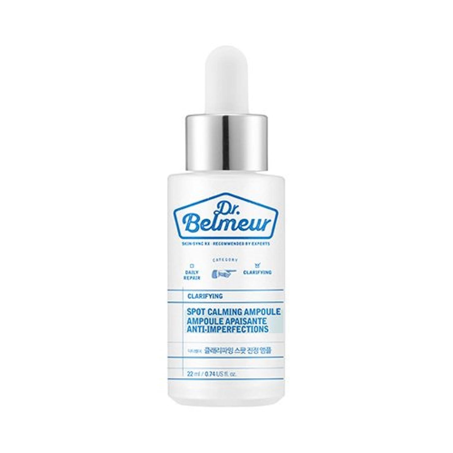 例ポインタ首謀者THE FACE SHOP Dr.Belmeur Clarifying Spot Calming Ampoule 22ml/ザフェイスショップ ドクターベルムール クラリファイング スポット カーミング アンプル 22ml