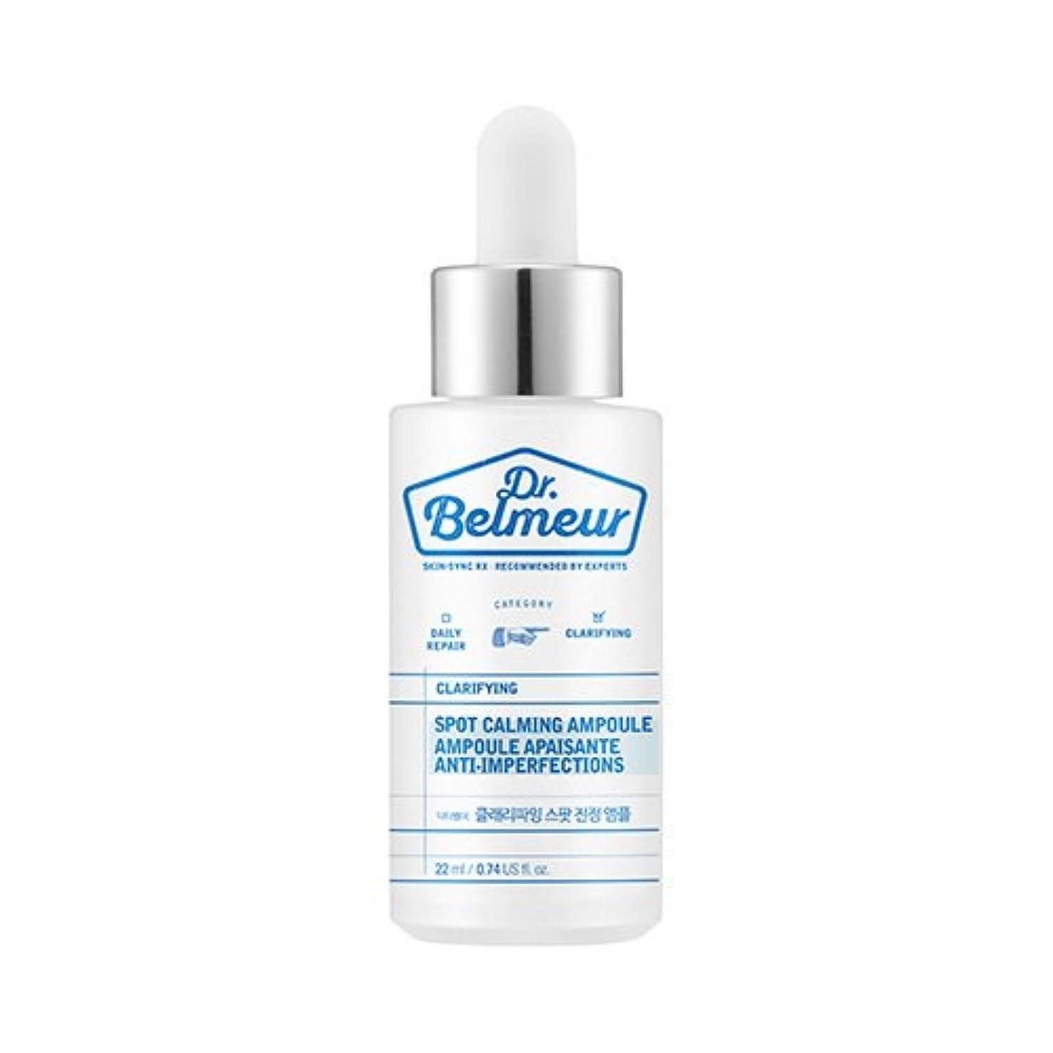 劇作家純正なのでTHE FACE SHOP Dr.Belmeur Clarifying Spot Calming Ampoule 22ml/ザフェイスショップ ドクターベルムール クラリファイング スポット カーミング アンプル 22ml
