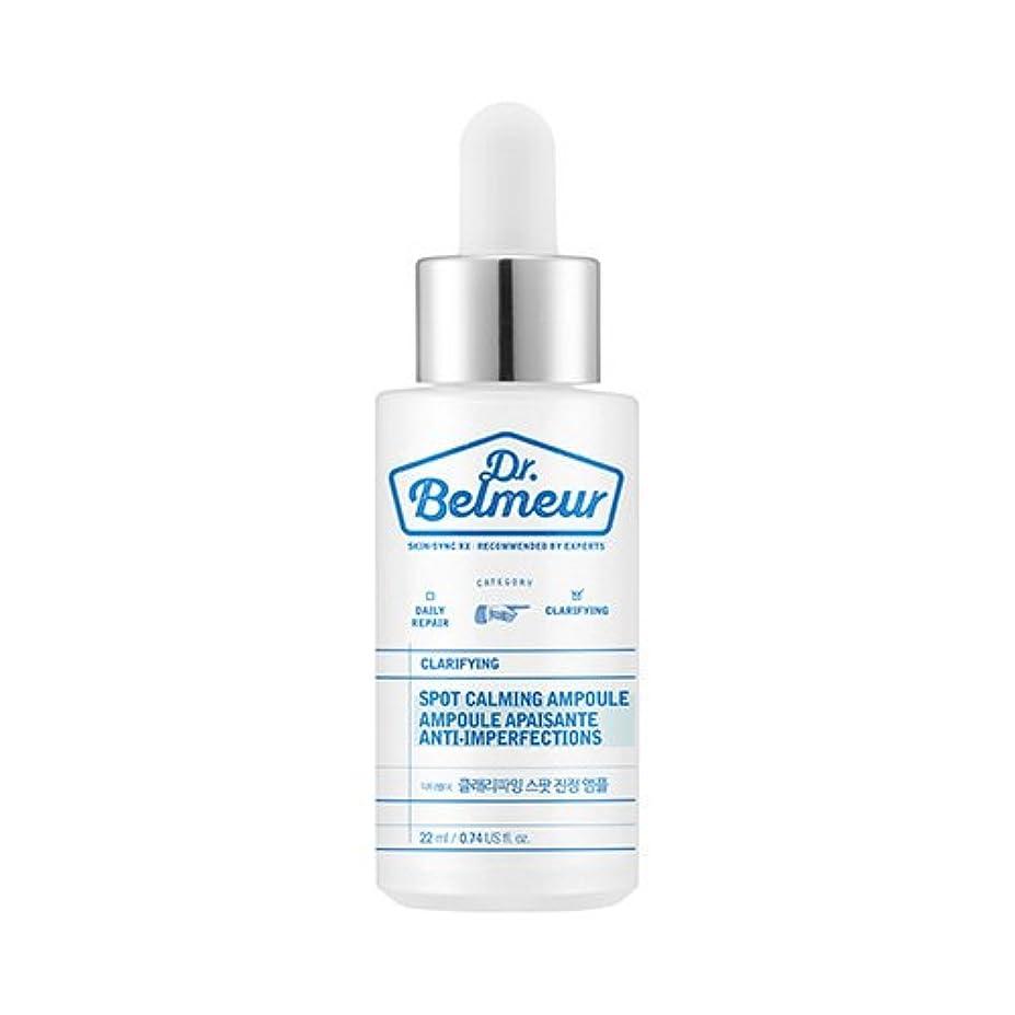 気楽な因子微弱THE FACE SHOP Dr.Belmeur Clarifying Spot Calming Ampoule 22ml/ザフェイスショップ ドクターベルムール クラリファイング スポット カーミング アンプル 22ml