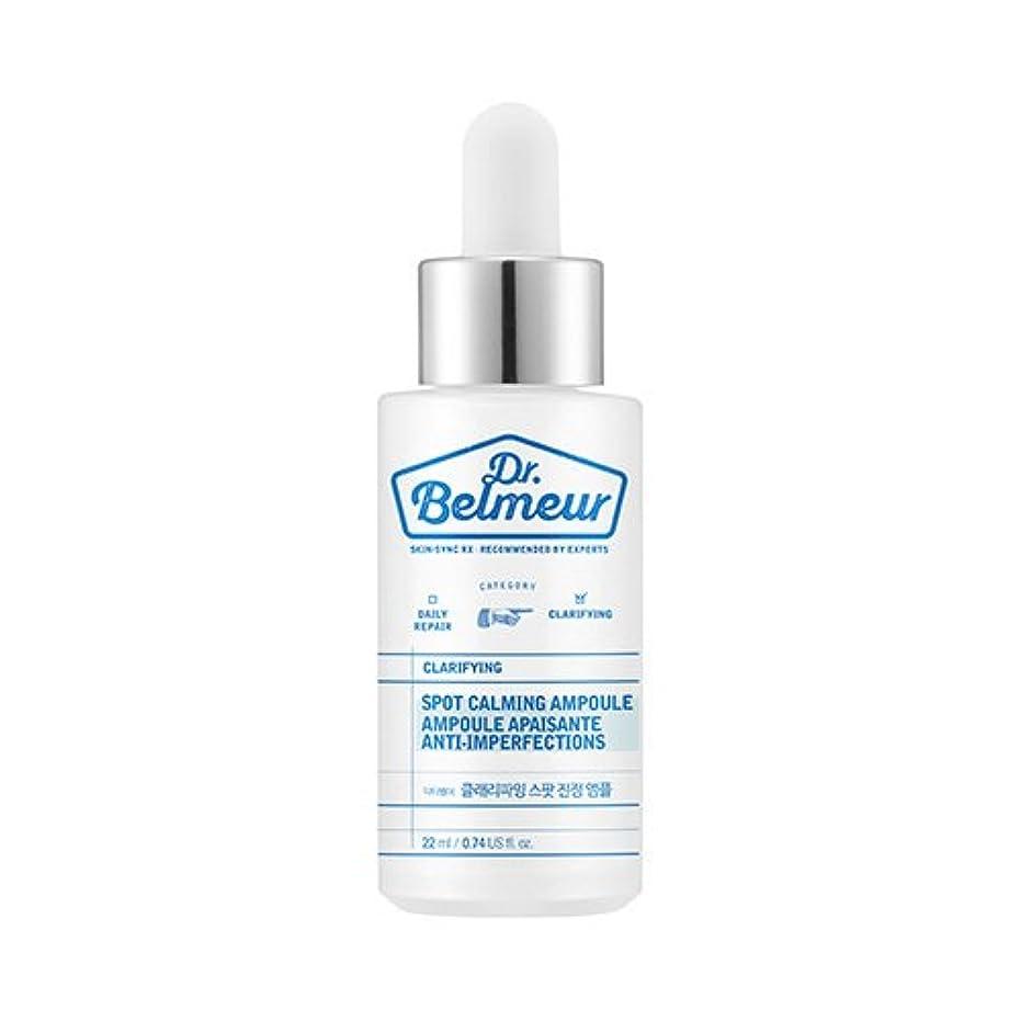 THE FACE SHOP Dr.Belmeur Clarifying Spot Calming Ampoule 22ml/ザフェイスショップ ドクターベルムール クラリファイング スポット カーミング アンプル 22ml