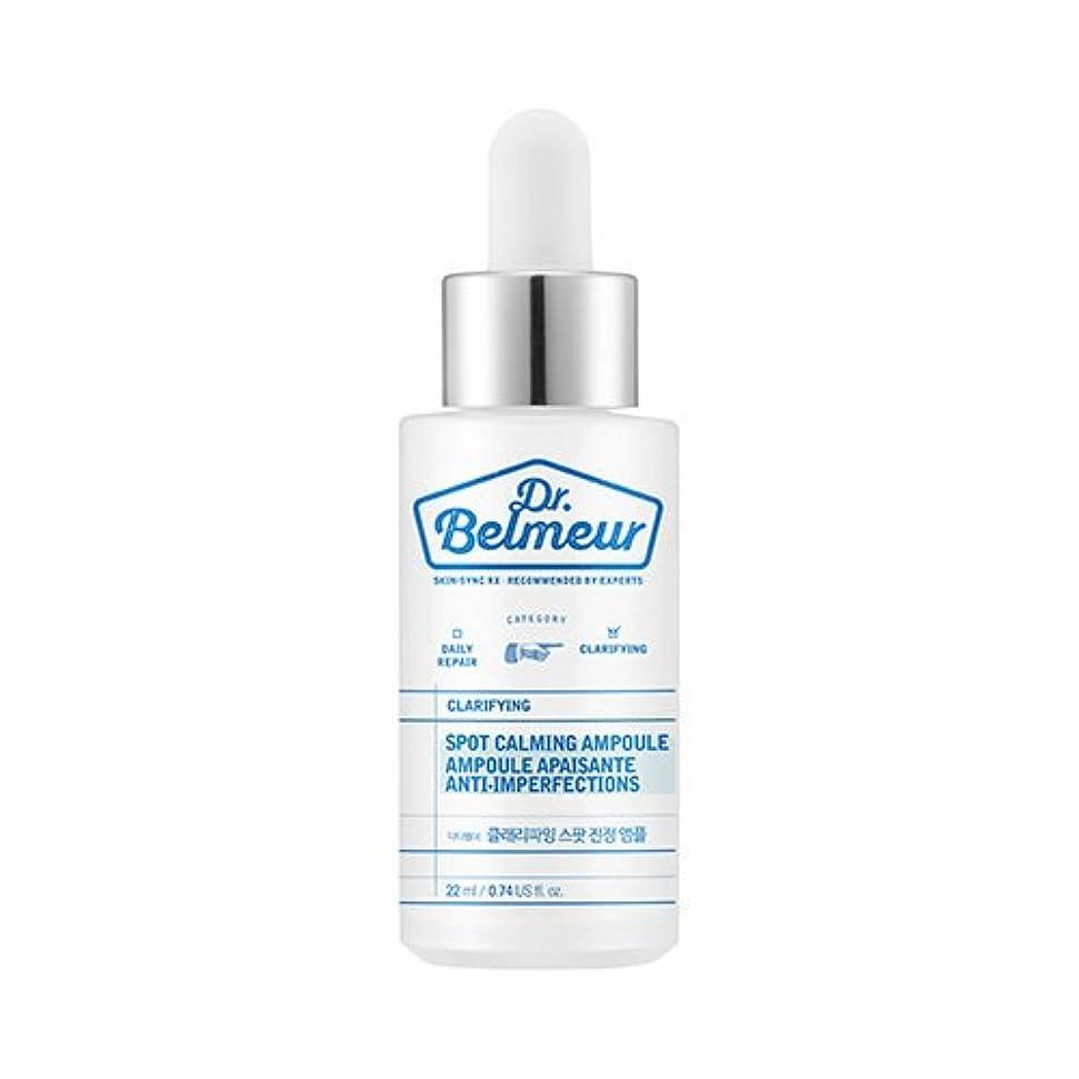 ソース撃退する更新THE FACE SHOP Dr.Belmeur Clarifying Spot Calming Ampoule 22ml/ザフェイスショップ ドクターベルムール クラリファイング スポット カーミング アンプル 22ml