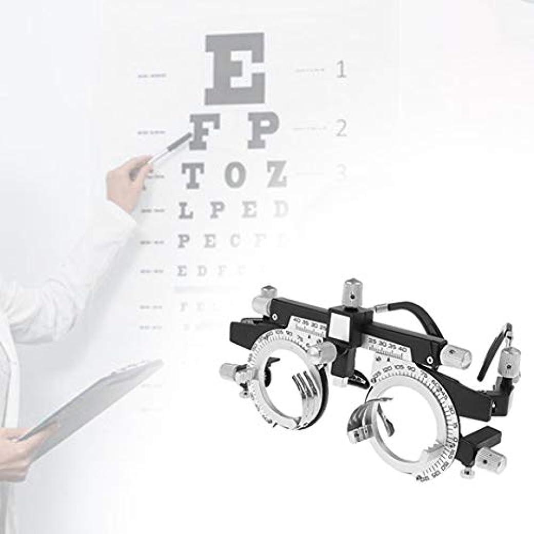 まつげ代名詞レンド調整可能なプロフェッショナルアイウェア検眼メタルフレームオプティカルオプティクストライアルレンズメタルフレームPDメガネアクセサリー(シルバー&ブラック)