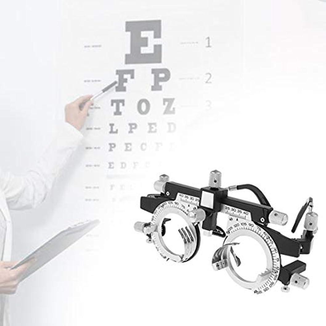 どんよりしたレオナルドダ郵便局調整可能なプロフェッショナルアイウェア検眼メタルフレームオプティカルオプティクストライアルレンズメタルフレームPDメガネアクセサリー(シルバー&ブラック)