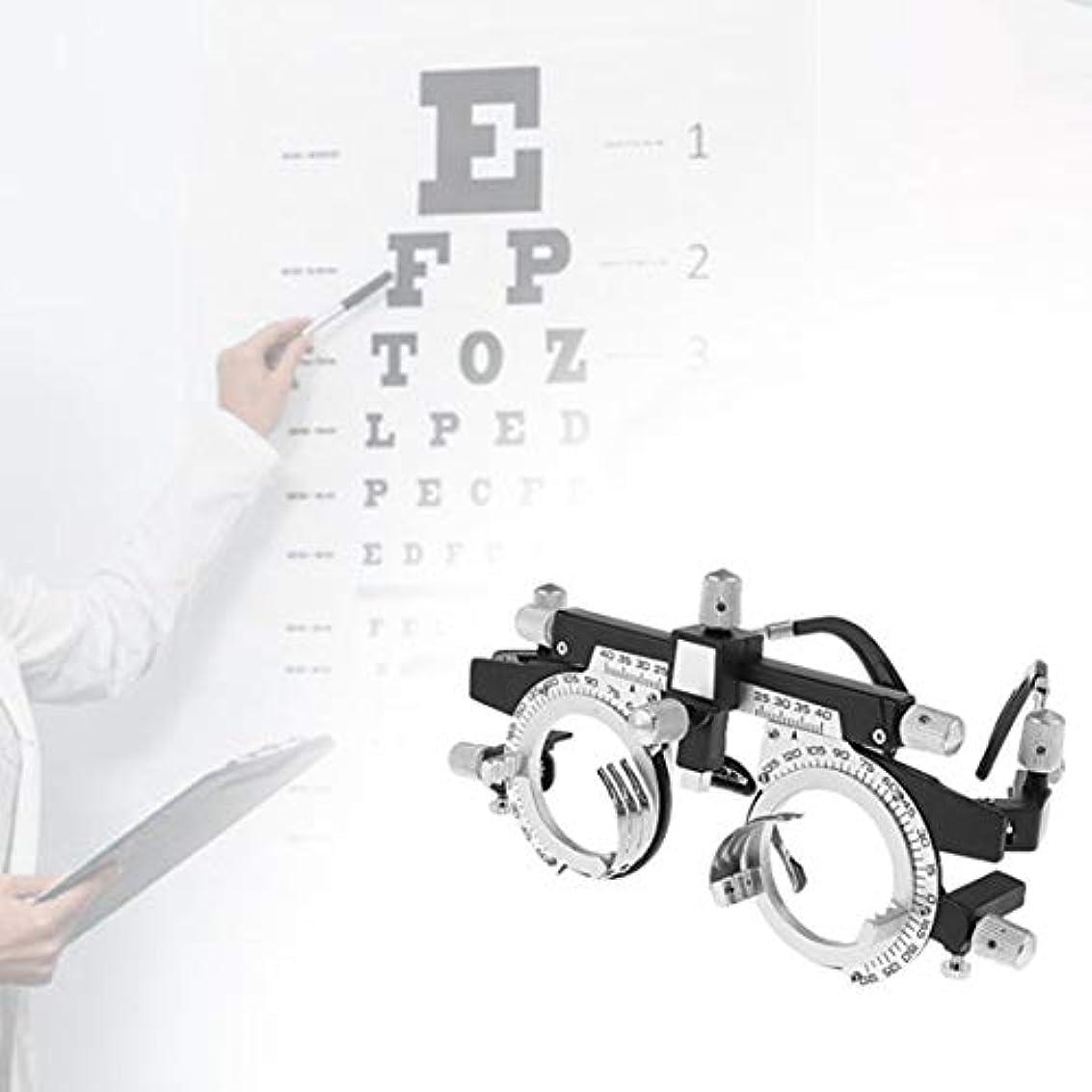 シネマ脚本家逆に調整可能なプロフェッショナルアイウェア検眼メタルフレームオプティカルオプティクストライアルレンズメタルフレームPDメガネアクセサリー(シルバー&ブラック)