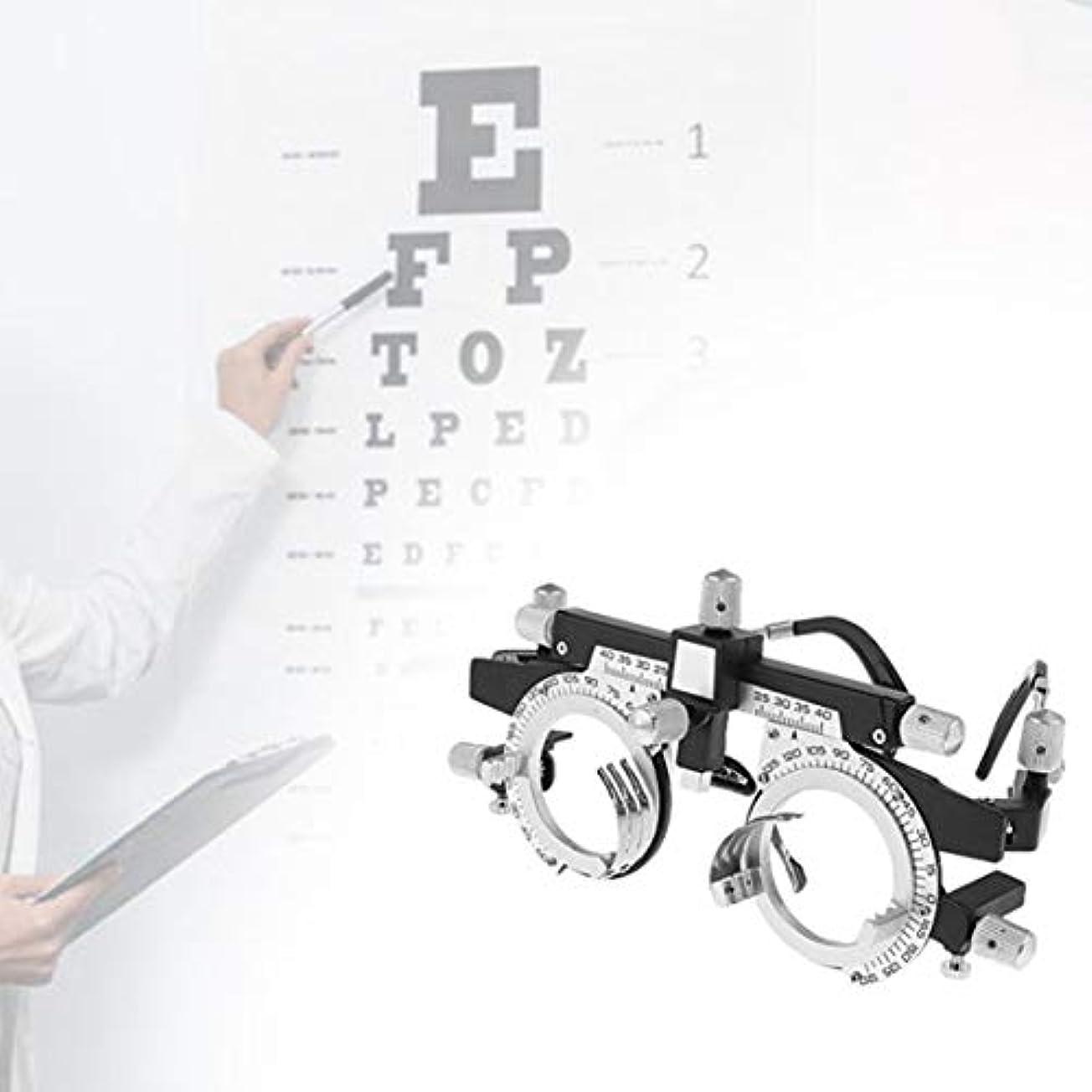 レッドデート者ポータブル調整可能なプロフェッショナルアイウェア検眼メタルフレームオプティカルオプティクストライアルレンズメタルフレームPDメガネアクセサリー(シルバー&ブラック)
