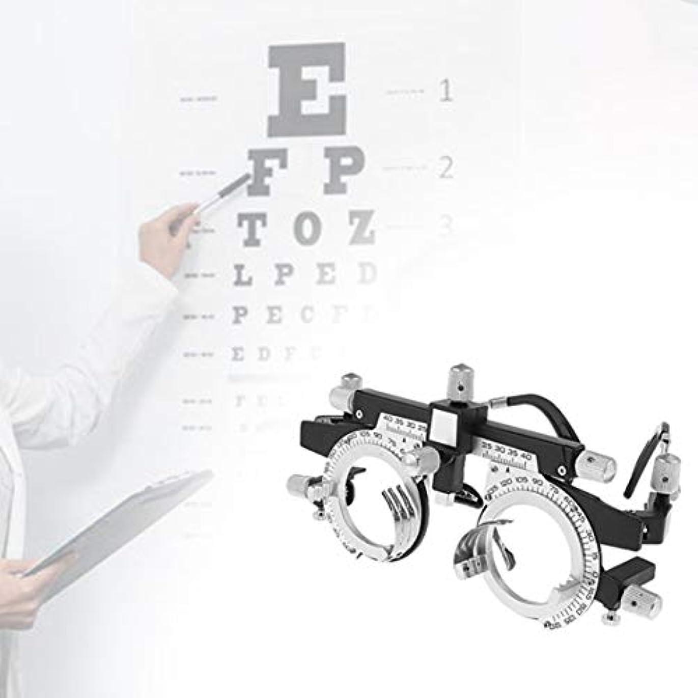 はさみ実行する熱狂的な調整可能なプロフェッショナルアイウェア検眼メタルフレームオプティカルオプティクストライアルレンズメタルフレームPDメガネアクセサリー(シルバー&ブラック)