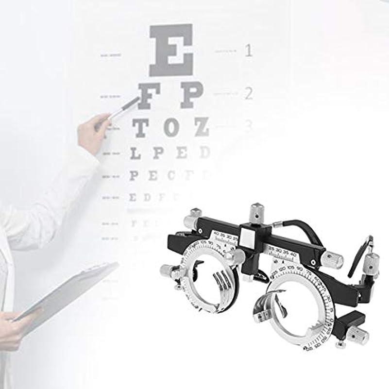 歯絡まるゴミ箱を空にする調整可能なプロフェッショナルアイウェア検眼メタルフレームオプティカルオプティクストライアルレンズメタルフレームPDメガネアクセサリー(シルバー&ブラック)