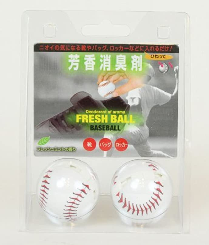 放棄石鹸依存するムトー フィノア(Finoa) フレッシュボール ベースボール 5040