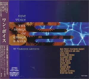 ONE VOICE  THE SONGS OF CHAGE&ASKA BY VARIOUS ARTISTS