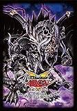 遊戯王 暗黒界の龍神 グラファ アジア公式スリーブ プロテクター
