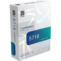 ダイナコムウェア DynaFont TypeMuseum5718 TrueType Win Mac