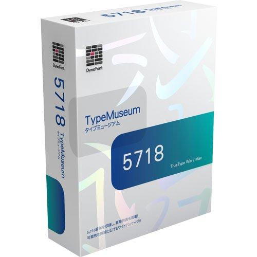 ダイナコムウェア DynaFont TypeMuseum5718 TrueType Win/Mac