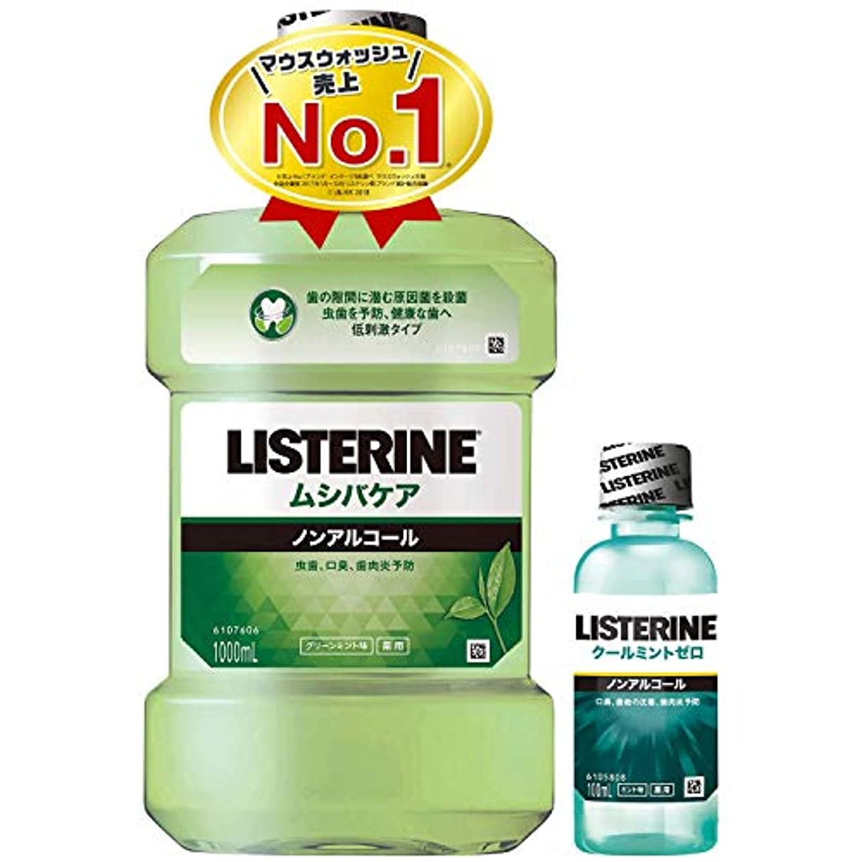 動的代表ママ【Amazon.co.jp限定】 LISTERINE(リステリン) [医薬部外品] 薬用 リステリン ムシバケア マウスウォッシュ グリーンミント味 1000mL+おまけつき