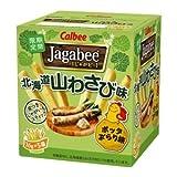 【販路限定品】カルビー じゃがビー Jagabee 北海道山わさび味 80g×12箱